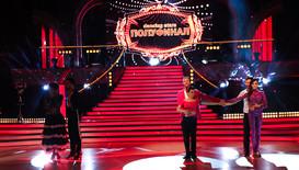 Последните елиминации в Dancing Stars