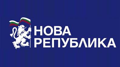 КП Нова република