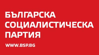 "КП ""БСП за България"""