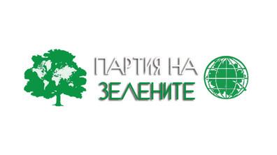 """ПП """"Партия на зелените"""""""