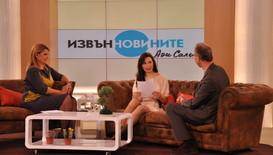 """Наталия Кобилкина в """"Извън новините"""""""