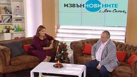 """Христо Димитров и ансамбъл """"Българе"""" в """"Извън новините"""""""