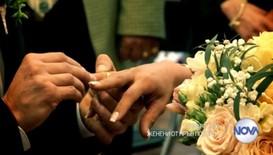 """Социалният експеримент """"Женени от пръв поглед"""" от 17 март по Нова"""