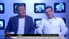 """Зуека и Рачков: Атмосферата преди финала на """"Като две капки вода"""" е приятелска"""