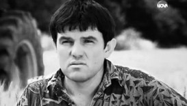 Валери Миленов