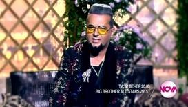 Първи номинации и светкавични елиминации в Big Brother All Stars