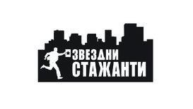 """Световният формат """"Celebrity Apprentice"""" за първи път ще се реализира в България"""