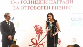 """Нова спечели голямата награда за """"Инвеститор в обществото"""""""