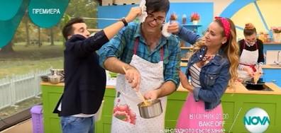 """В """"Bake Оff: най-сладкото състезание"""" на 29 ноември очаквайте"""