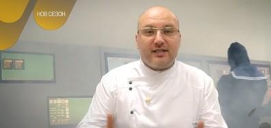 """Новият сезон на """"Кошмари в кухнята"""" започва на 28 февруари по NOVA"""
