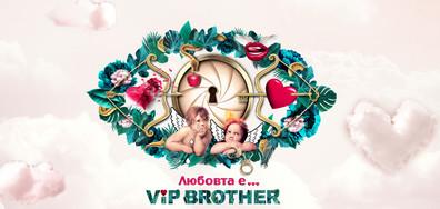 Гледайте VIP Brother 2017 тази есен по NOVA