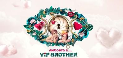 Oчаквайте най-романтичния сезон на VIP Brother 2017 от 11 септември по NOVA