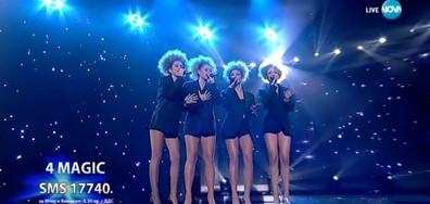 4 MAGIC - Man In The Mirror - X Factor Live
