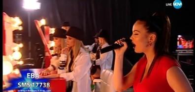 Ева Пармакова - Ain't No Other Man - X Factor Live