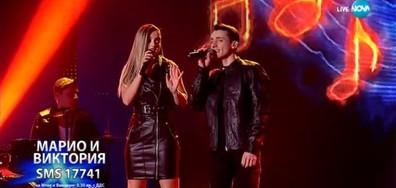 Марио Николов и Виктория Ангелова - Cose Della Vita - X Factor Live