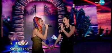 Ева и Йоана - When You Believe - X Factor Live