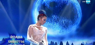 Йоана Димитрова - All By Myself - X Factor Live (17.12.2017)